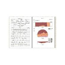 パッケージ 山岳トンネル総合管理システム 製品画像
