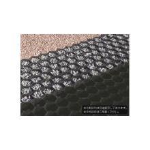 敷砂利安定補助材 楽砂利パネル 製品画像