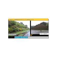 緑化工法 ソイルストッパー併用景観緑化工法 製品画像