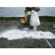 自然由来重金属汚染土壌不溶化剤(RE) 製品画像
