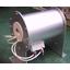小型電気炉 管状炉 燃焼炉 voc cod 全窒素測定装置などに 製品画像