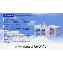 ダイカスト設備用 分解型洗浄剤「エコクリーナーブルー」 製品画像