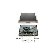 「機器組込用」タッチ式LCDモニター 製品画像