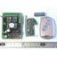 微弱電波 無線リモコン装置 4回路 送、受信機セット 製品画像
