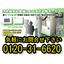 冷熱衝撃試験器による受託サービス|JTL 製品画像