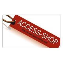 アクセスショップ 製品画像