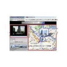 地図コンテンツ FLIP-MAP 製品画像