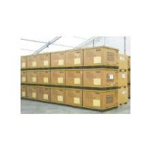 輸送梱包資材用の三層段ボール 製品画像