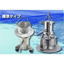 【撹拌能力が30〜50%アップ】水中撹拌機 製品画像