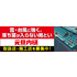 0629_gantan_banner_1340555.jpg