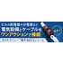 0222_hirose_banner_211744.jpg