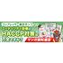 0405_anest-iwata_banner_2058123.jpg