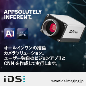 ids-nxt-appsolutely-inferent_300x300_JP.jpg
