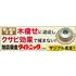1007_t-kato_banner.jpg