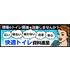 画像差し替え_1007_bsk_banner.jpg