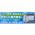 0607_nippon-engineer_banner_2057752.jpg