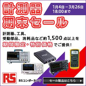 1月バナー300×300_IPROS.jpg