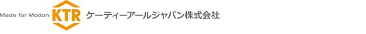 ケーティーアールジャパン株式会社