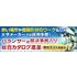 200210_palamatic_banner.jpg