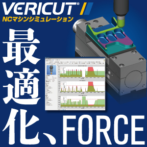 CGTech_Banner_FORCE_300x300.jpg