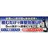 0406_jaroc_banner_2.jpg