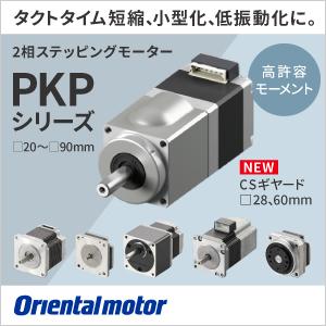 2105_300x300_pkp.jpg