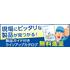 0112_完全流用_1124_shibaura-kikai_banner_372597.jpg