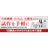 0719_aiki-riotech_banner_37783.jpg