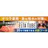 0520_taiyokogyo_banner.jpg