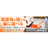 1028_koshihara_banner_画像差し替え済.jpg