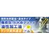 0615_oil-shop_banner_2049165.jpg