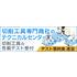 0225_cominix_banner.jpg