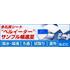 0826_aion_banner_2.jpg