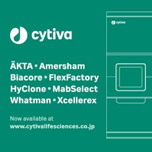 AKTA・Amersham/Biacore・FlexFactory/HyClone・MabSelect/Whatman・Xcellerex