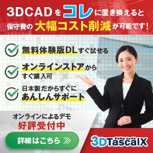 300×300(容量軽)_6419.jpg