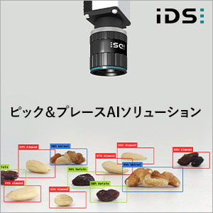 ids-nxt-pick-and-place_JP_2067242.jpg