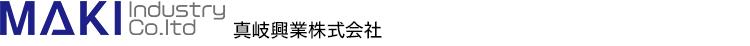 真岐興業株式会社