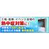 2校_0511_degree_banner_2046716.jpg