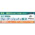 190701_flow_japan_banner.jpg