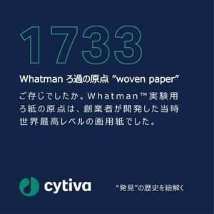 """1733 Whatman/ろ過の原点""""woven paper"""" ご存じでしたか。Whatman実験用ろ紙の原点は、創業者が開発した当時世界最高レベルの画用紙でした。"""