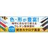 2校_0525_iwata-seisakusyo_banner_145975.jpg