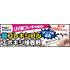 2校_0112_daizo_banner_203940.jpg
