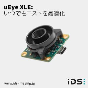 ids-ueye-xle-machine-vision-cameras_300x300_jp.jpg