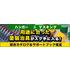 0217_iwata-seisakusyo_banner.jpg