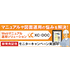 3校_1012_technotree_banner_225712.jpg