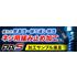 1202_nissei-tc_banner.jpg