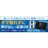0622_aiphone_banner_2062413.jpg