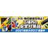 2校_0419_iwata-fa_banner_145975.jpg
