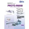 PROTO-R600B-G1.jpg