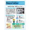 News Letter(2020.04)イプロス (1).jpg